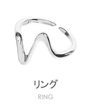 リング(指輪)通販